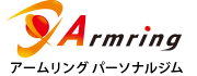 採用・求人サイト『アームリング千駄木・茗荷谷』東京都文京区のパーソナルトレーニング専門ジム